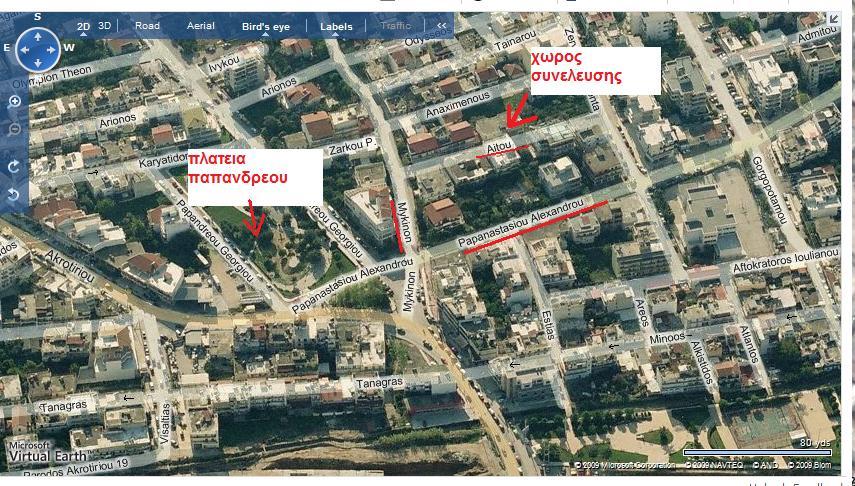 χάρτης για τον χώρο συνελεύσεών μας