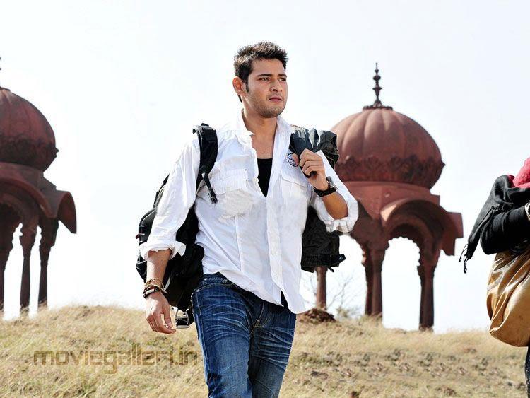 Mahesh Babu New Movies Kaleja Kaleja Mahesh Babu Pics