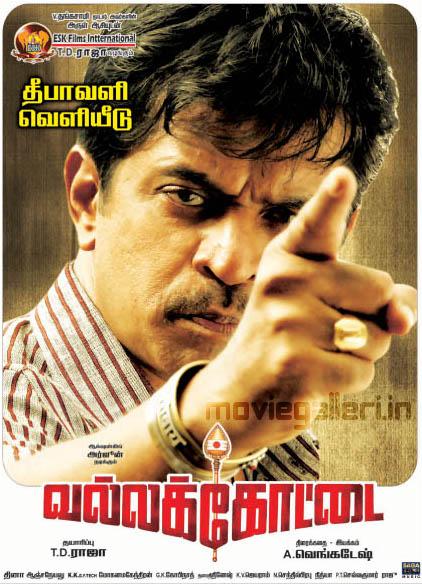2010 diwali tamil movie release deepavali 2010 tamil
