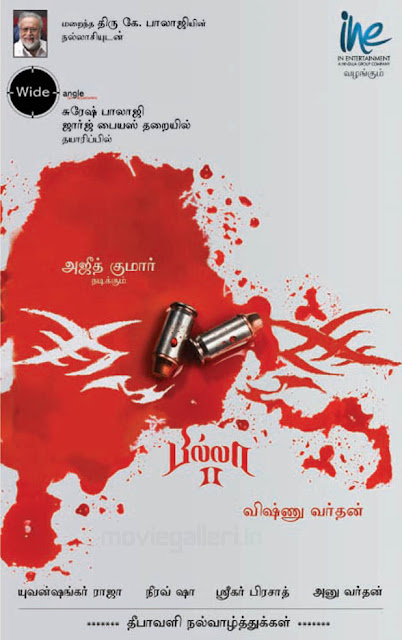 billa wallpapers. illa wallpapers. illa part 2