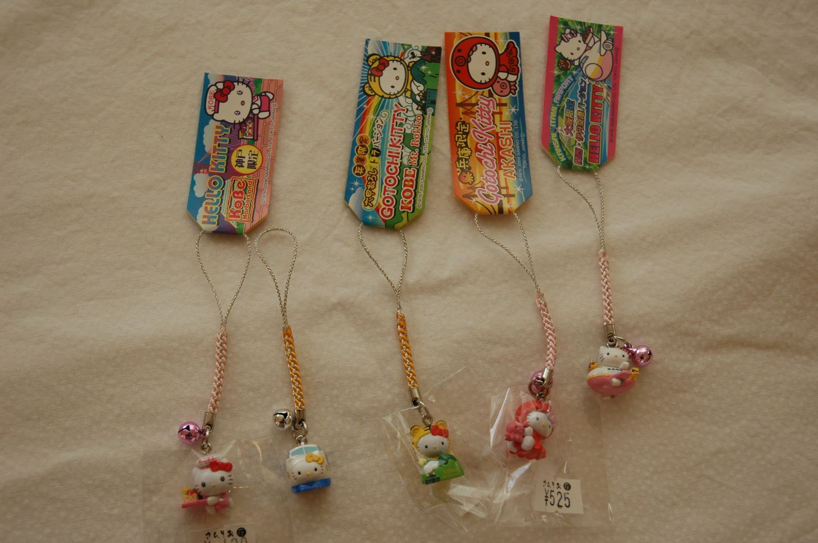a busy lizzie japanese cell phone charms