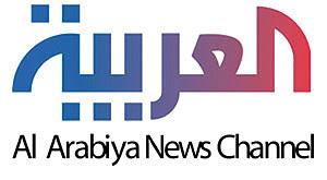 قناة العربية الاخبارية