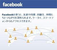 Facebook 牛田中'90コミュ Link