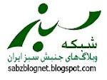 sabzblognet.blogspot.com