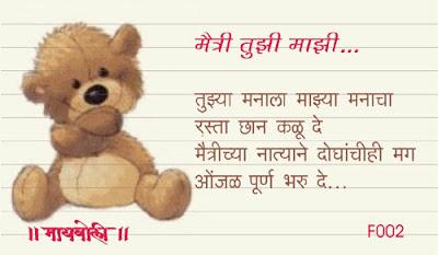 mannmajhe.blogspot.com Orkut, facebook, myspace graphic comments