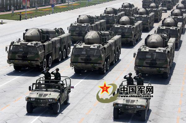 http://1.bp.blogspot.com/_ej5kQwZWlzM/TRYQsQiK7_I/AAAAAAAABW0/sm64zo1JU-k/s1600/Chinese_DF-21C_+Anti-ship_Ballistic_Missile.jpg