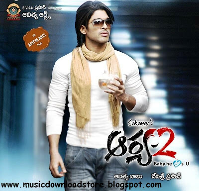 Aarya 2 Karige Loga Video Allu Arjun Devi Sri Prasad Mp3