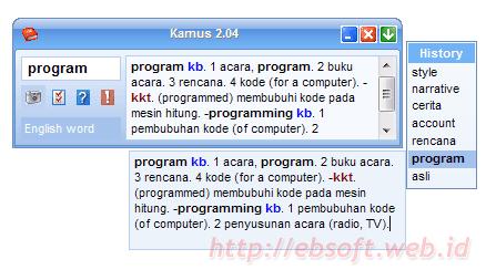 Kamus 2.04 untuk Windows