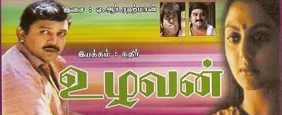 Ar Rahman Tamil 0 2 Mp3 Songs 8d Free Download Video Music