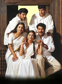 muthu kaalai tamil movie mp3 songs free download