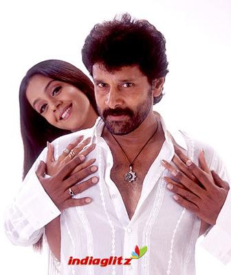 i telugu movie songs free  vikram