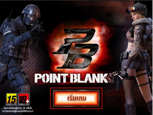 foto point blank thailand. tattoo Thailand point daily