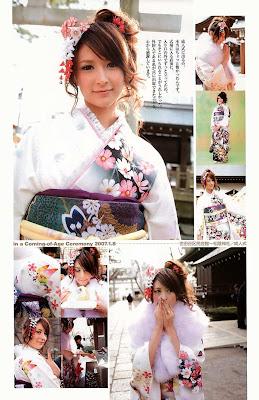 Leah Dizon kimono