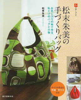 Asian sewing patterns, EASTWIND ART Japanese patterns sewing