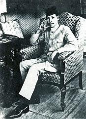 Sultan Mhammad ibn Sultan Zain al Abidin III