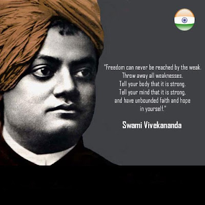 swami vivekananda quotes on education. Quotes Of Swami Vivekananda