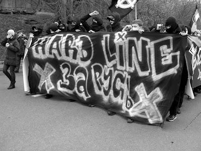 баннер Hardline за Русь на одной из пХл демонстраций