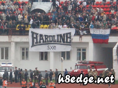 Hardline Straight Edge banner on the terraces - Хардлайн Стрейтэдж баннер на трибунах ФК Торпедо Владимир