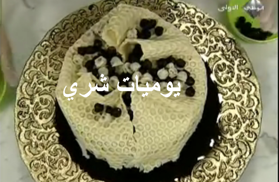 طريقة عمل المنين بالصور http://sherydiary.blogspot.com/2011/01/blog-post_9155.html