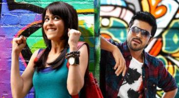 Watch Orange Telugu Movie Online