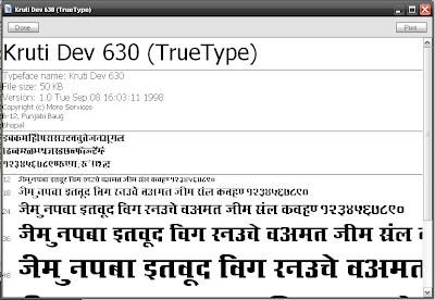 Free Download Marathi Font kruti DEV 630
