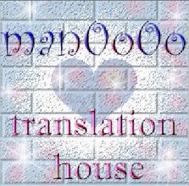 http://mano-englishforyou.blogspot.com/