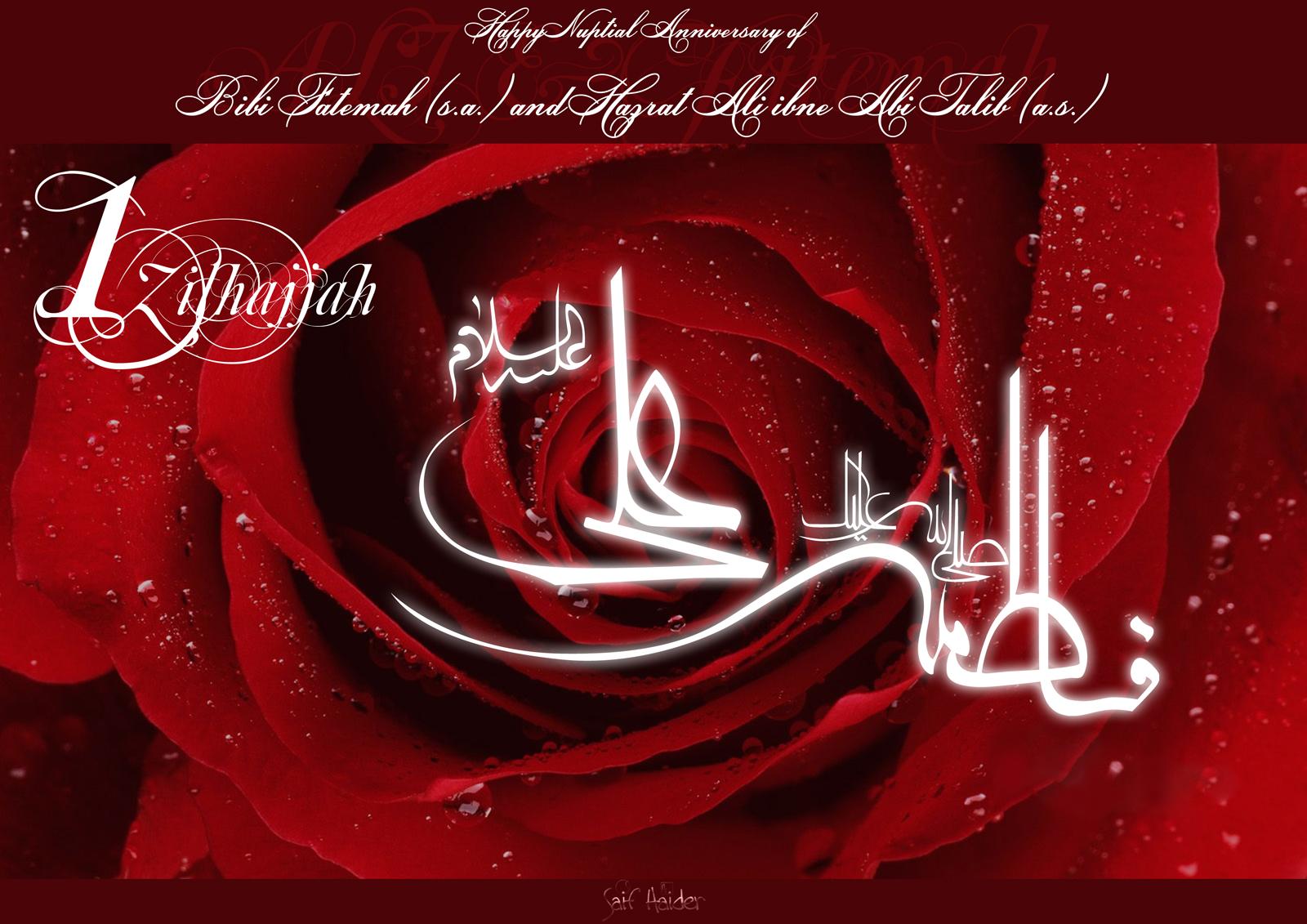 http://1.bp.blogspot.com/_f-aG7DSYngU/TS1sjCJVKHI/AAAAAAAAABY/w4-35DwoyJY/s1600/Bibi+Fatemah+and+H+Ali_LR.jpg