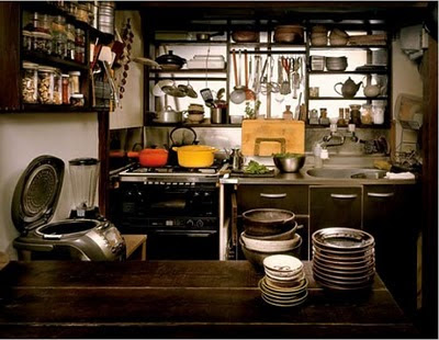 Top livingroom decorations 2972 gallery 1672 search retro for Traditional japanese kitchen