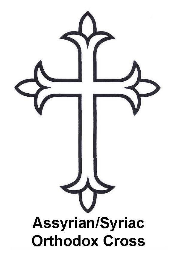 Uglyblackjohn The Cross