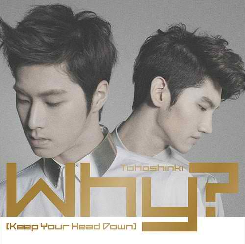 DL Album: DBSK - Keep Your Head Down