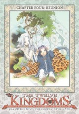 The Twelve Kingdoms Vol 4