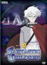 Fantastic Children DVD Vol 6