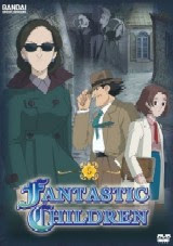 Fantastic Children DVD Vol 5