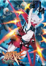 Burst Angel Vol 4 - Hired Gun