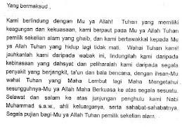 Makna Doa Hindari Wabak
