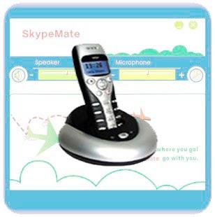 skype phone, skypemate