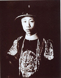 puyi, the last emperor of china