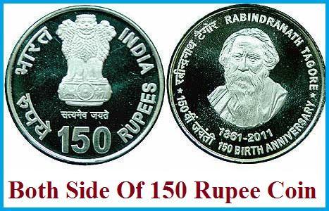 http://1.bp.blogspot.com/_f6EQFT2Ncbk/TTsuetslOHI/AAAAAAAAAa0/z6OmjNN36p8/s1600/Reserve+Bank+of+India+launched+150+Rupee+Coin.jpg