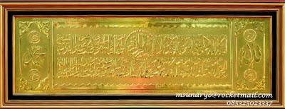 kaligrafi kuningan  sunaryo jepara