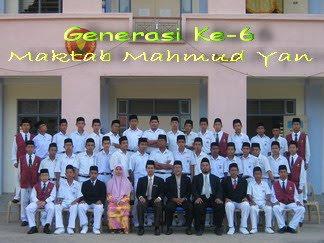 6th Gen Putra