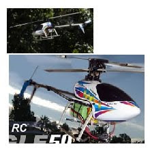 Eagle 50 3D Elelctric RC Helicopter Images