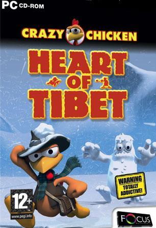 crazy chicken heart of tibet