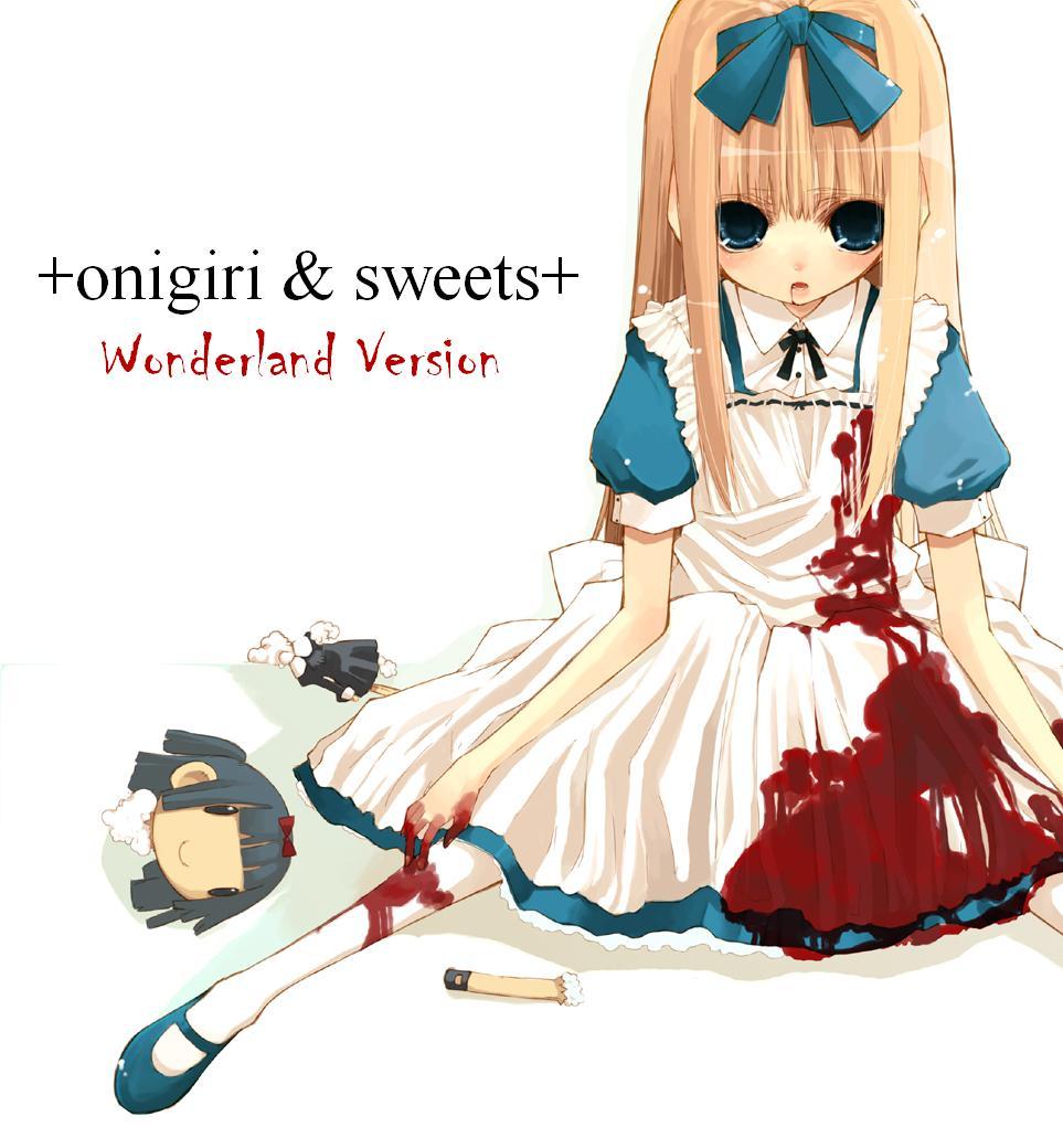 Onigiri & Sweets