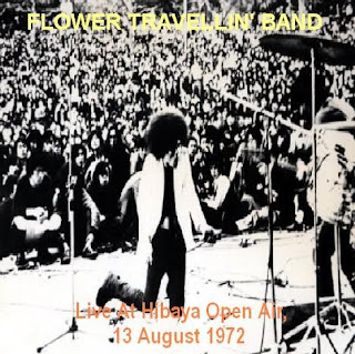 Cheopian Fields: Flower Travellin' Band - Discography