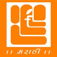 Marathi.Netbhet.com