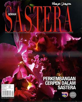 DEWAN SASTERA DISEMBER 2010