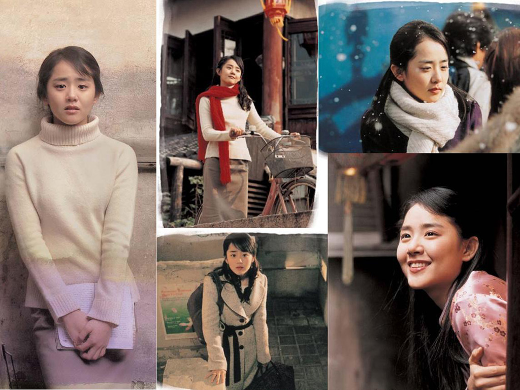 MOON GEUN YOUNG WALLPAPER