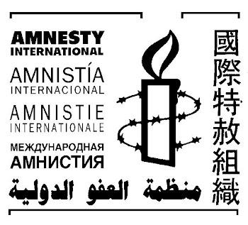 Amnistía Internacional. Sevilla