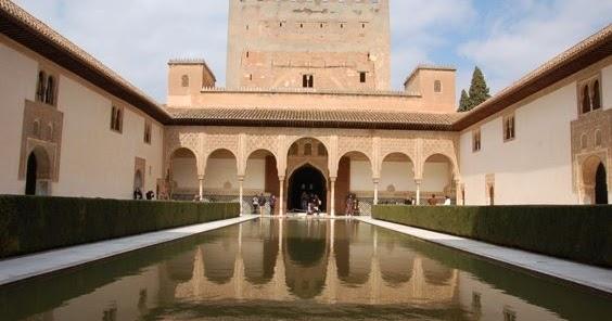 Sombras de tinta el palacio de comares iii el patio de - Banos arabes palacio de comares ...