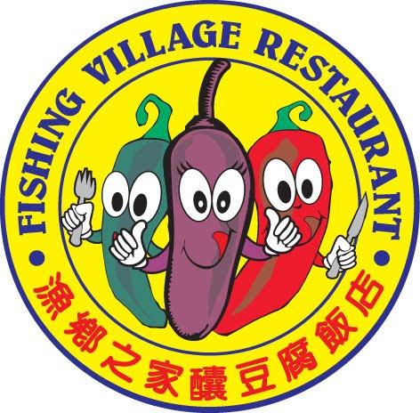 渔乡之家酿豆腐饭店
